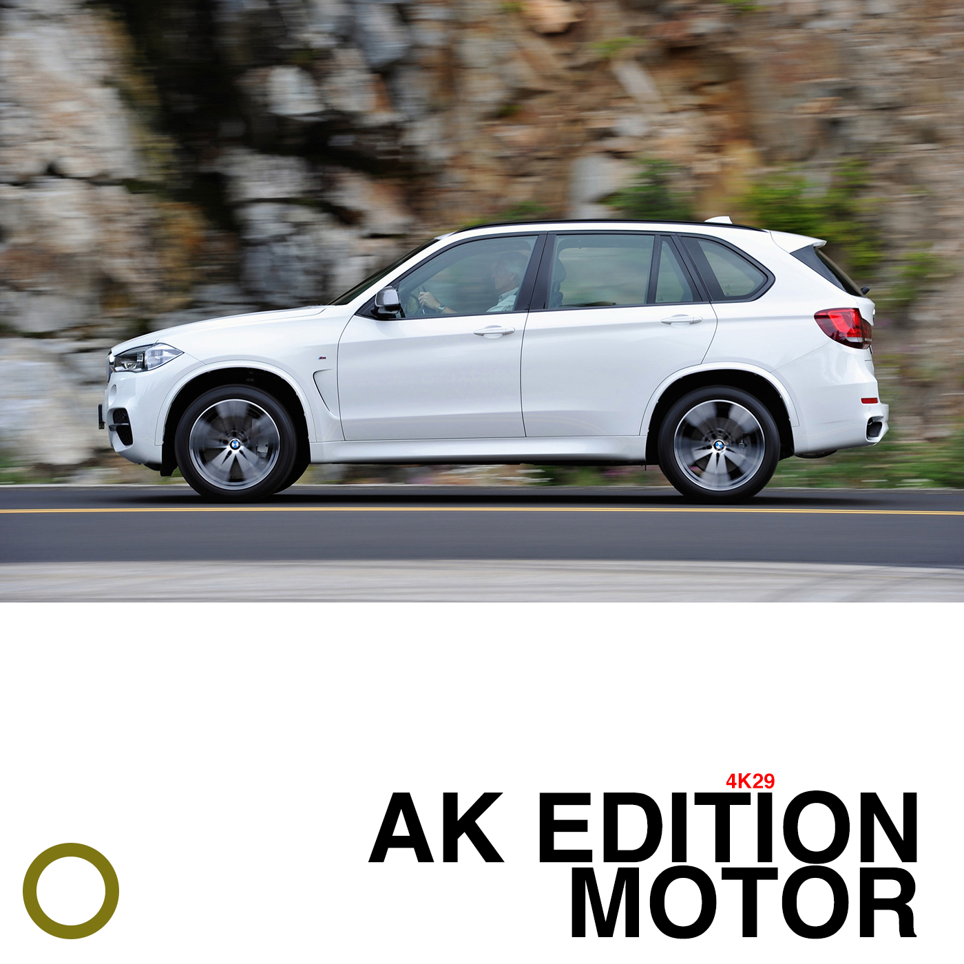 AK EDITION MOTOR 4K29